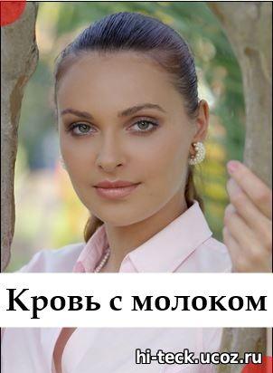 Голос россия 3 сезон 11 12 13 14 15 выпуск